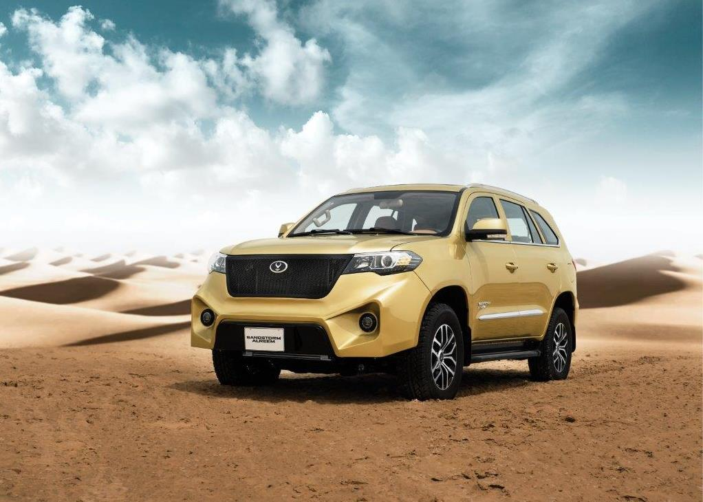 2020 Sandstorm Automotive AL Reem