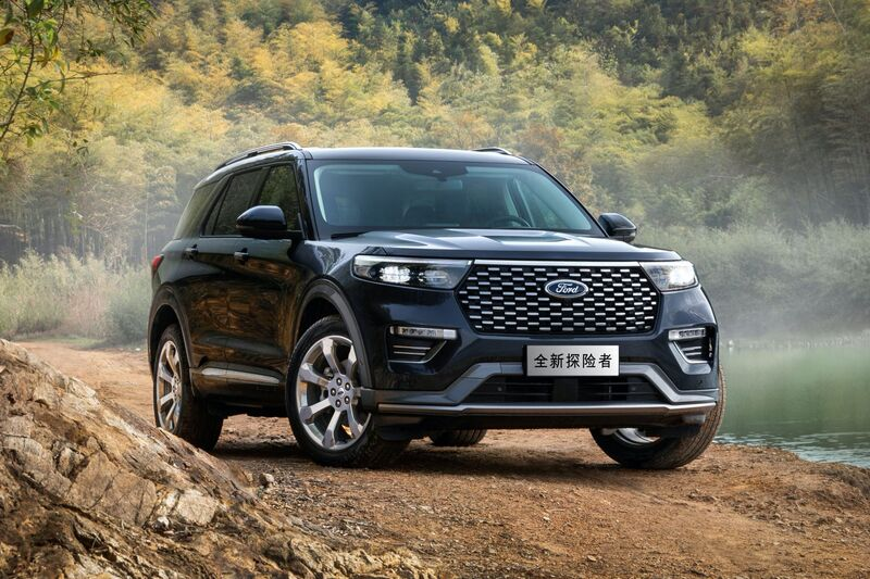2021 Ford Explorer (china)