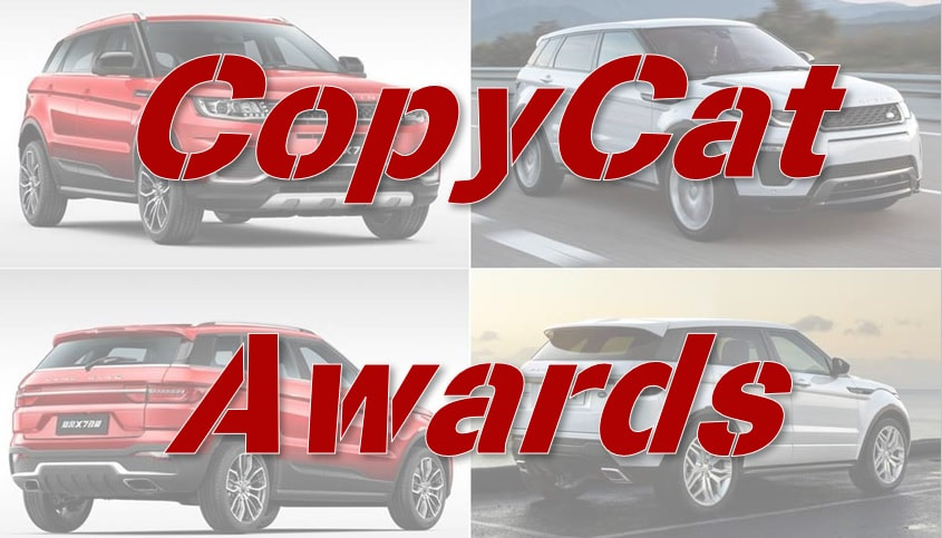 2014 CopyCat Awards